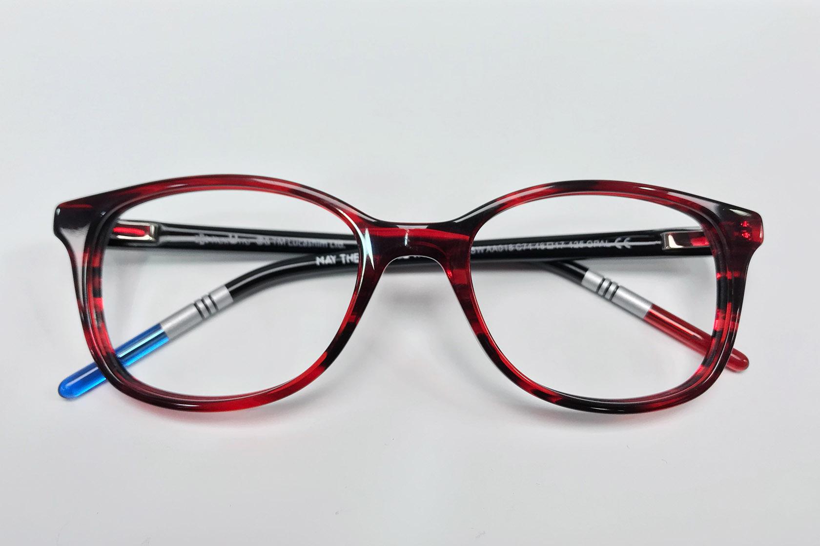 Les nouveautés - collections lunettes enfants - opticien à Nîmes